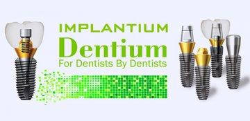 Акция «Dentium Implantium»