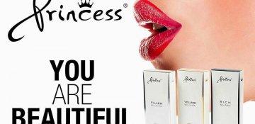 Восстановление объёма губ препаратом Princess Filler всего за 9990!