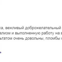 Николай В.