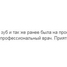 Евгения Летяева