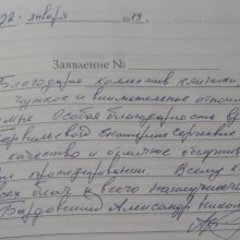 Бардовский Александр Николаевич