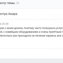 Софья Пирогова