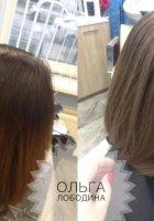 Стрижка + окрашивание волос