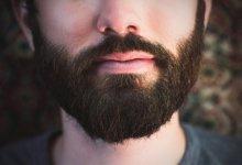 Стрижка бороды. Профессиональный подход к оформлению. Парикмахер-универсал Марина Соловьёва .